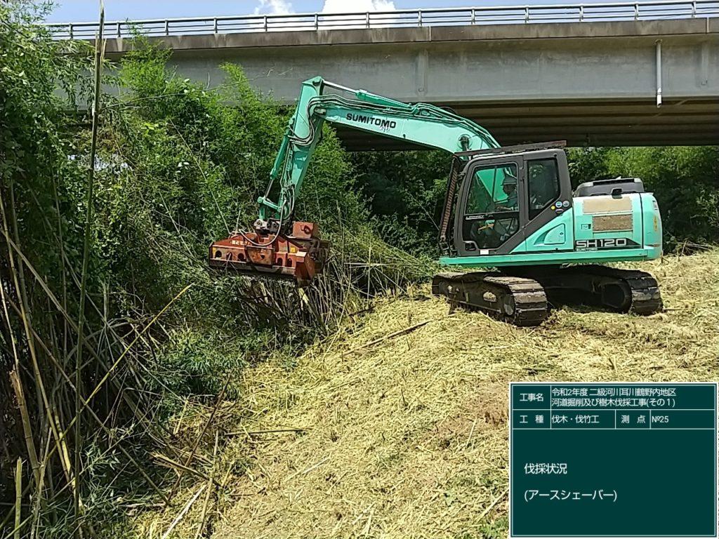 令和2年度 防安総小第11-9-1号 二級河川耳川鶴野内地区 河道掘削及び樹木伐採工事(その1)