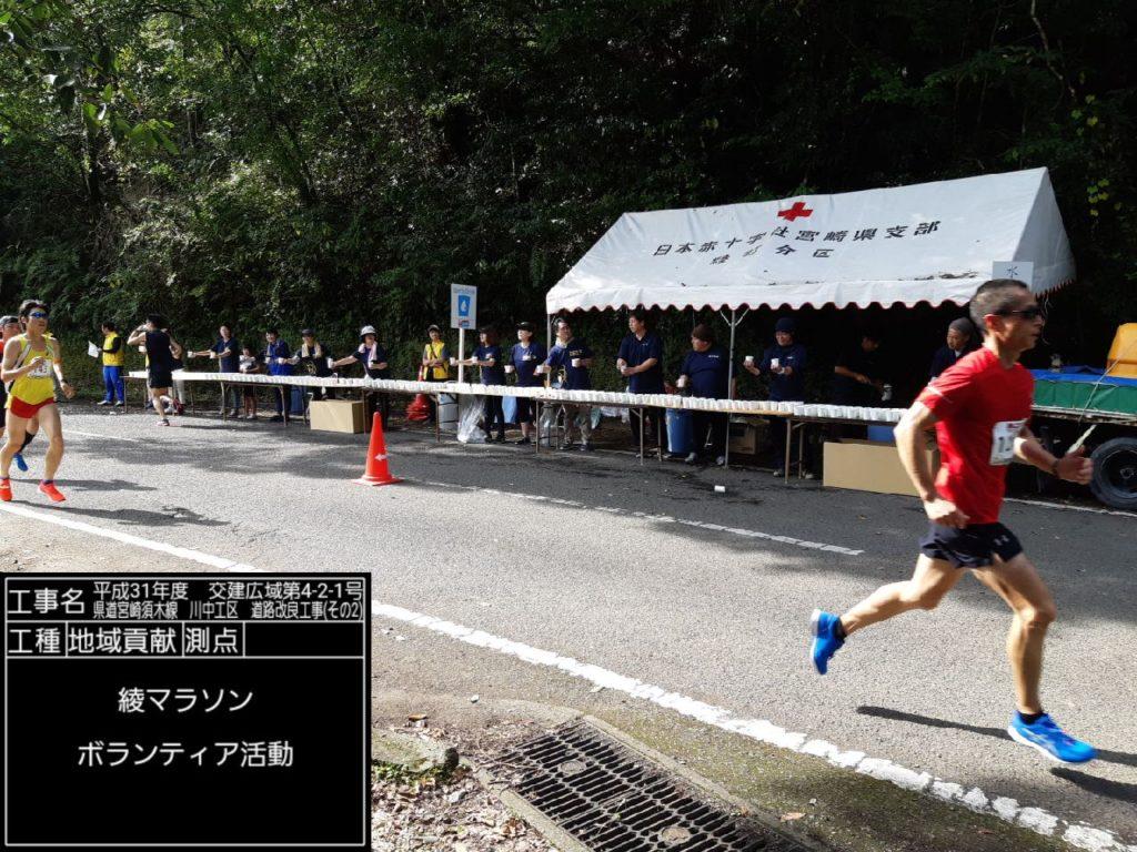 平成31年度交建広域第4-2-1号宮崎須木線 川中工区 道路改良工事(その2)