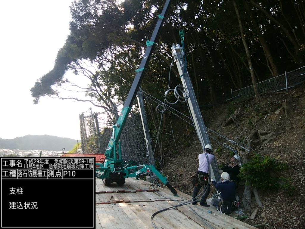平成29年度 防災急傾 第59-1号 川島第5地区 急傾斜地崩壊対策工事