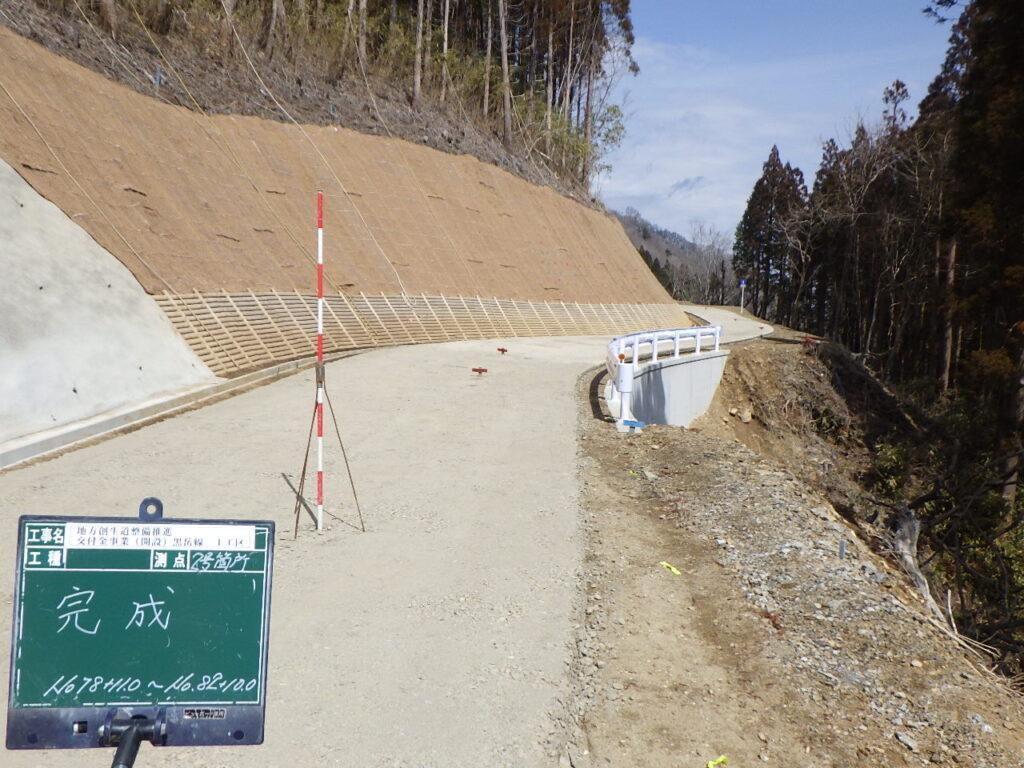 平成31年度地方創生道整備推進交付金事業(開設)黒岳線(1工区)